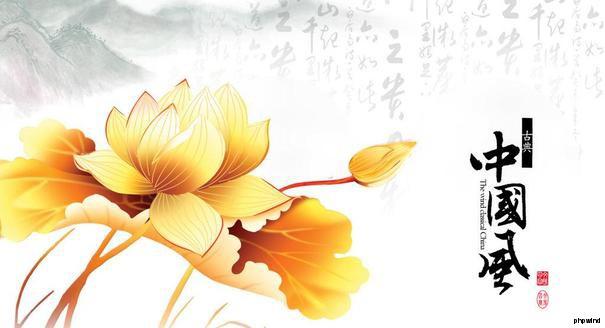 中国风图片 免费下载测试贴